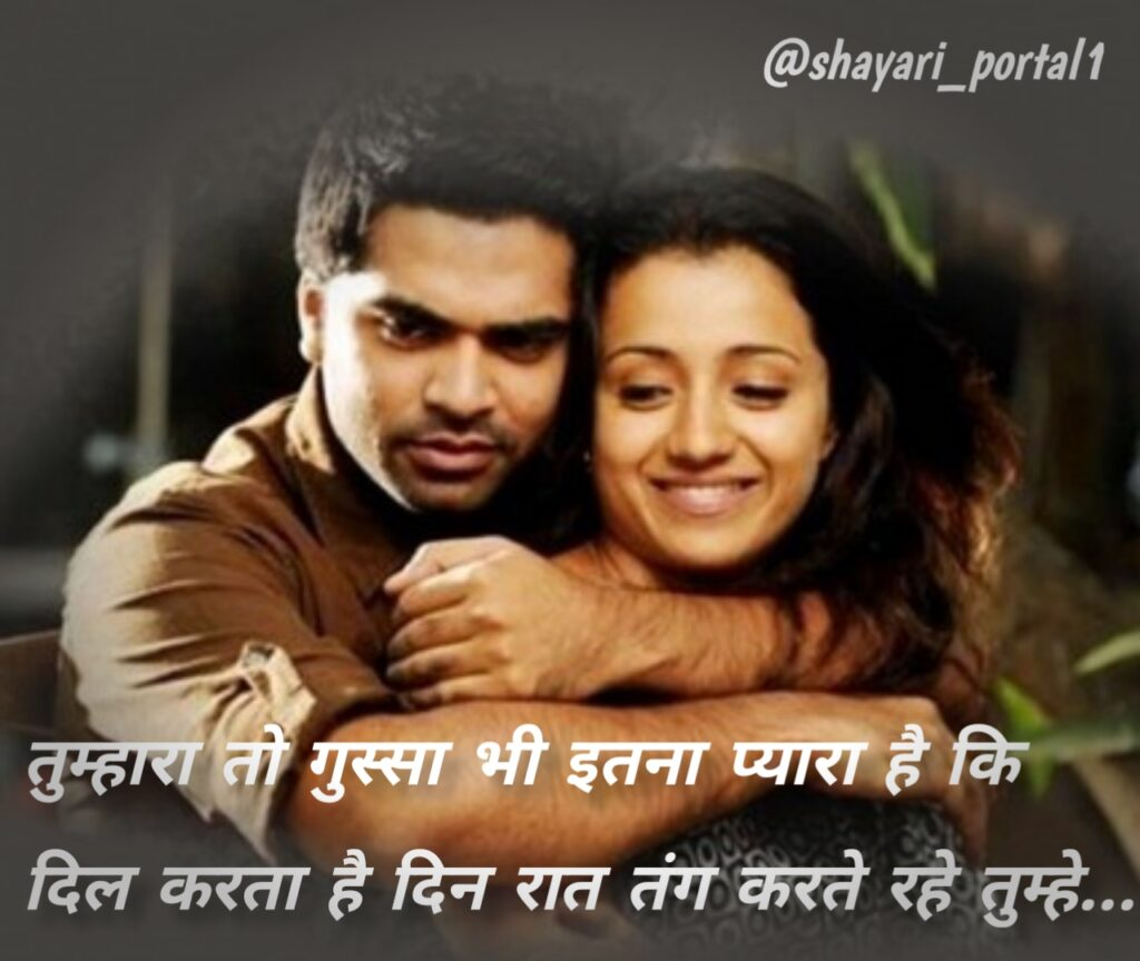 one side love shayari