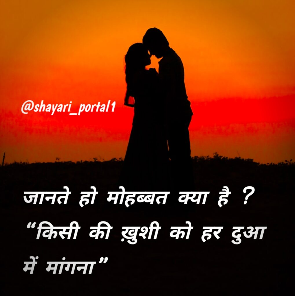 One sides love quotes in hindi