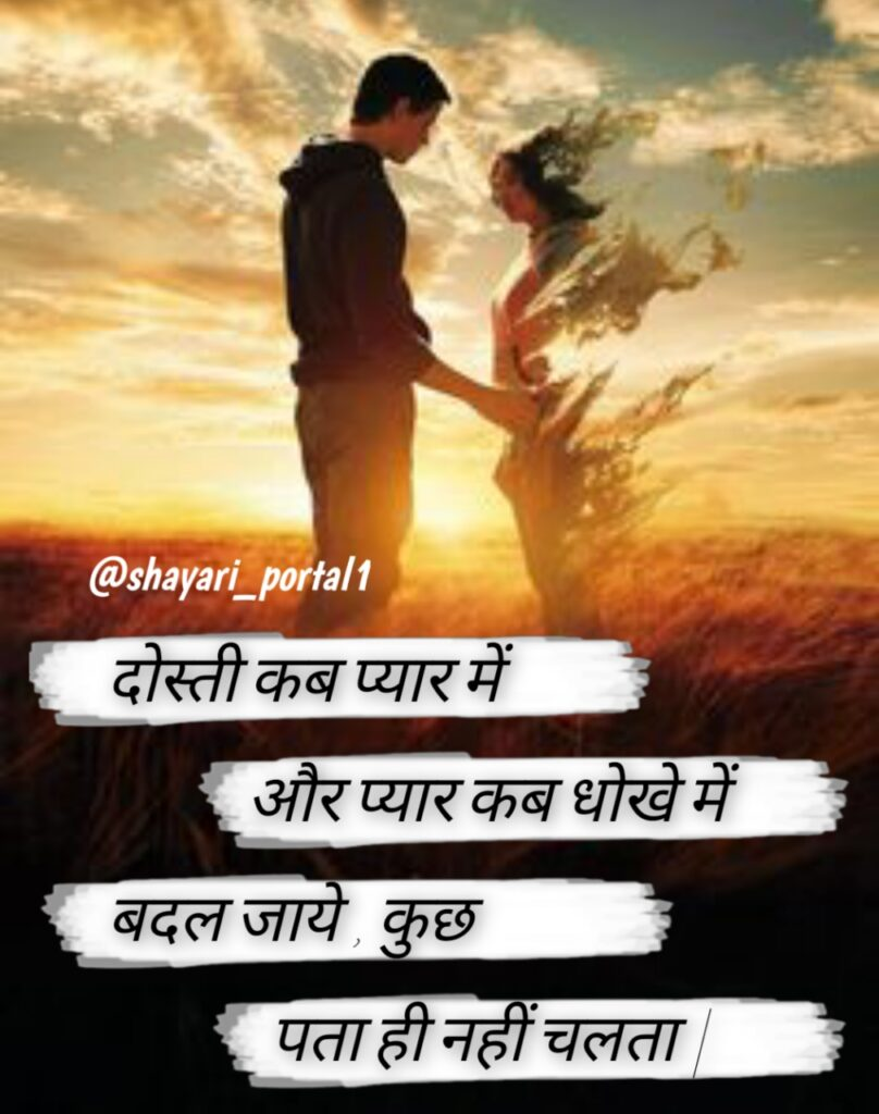 one sided love hindi quotes