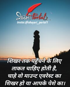 rahat indori motivational shayari in hindi