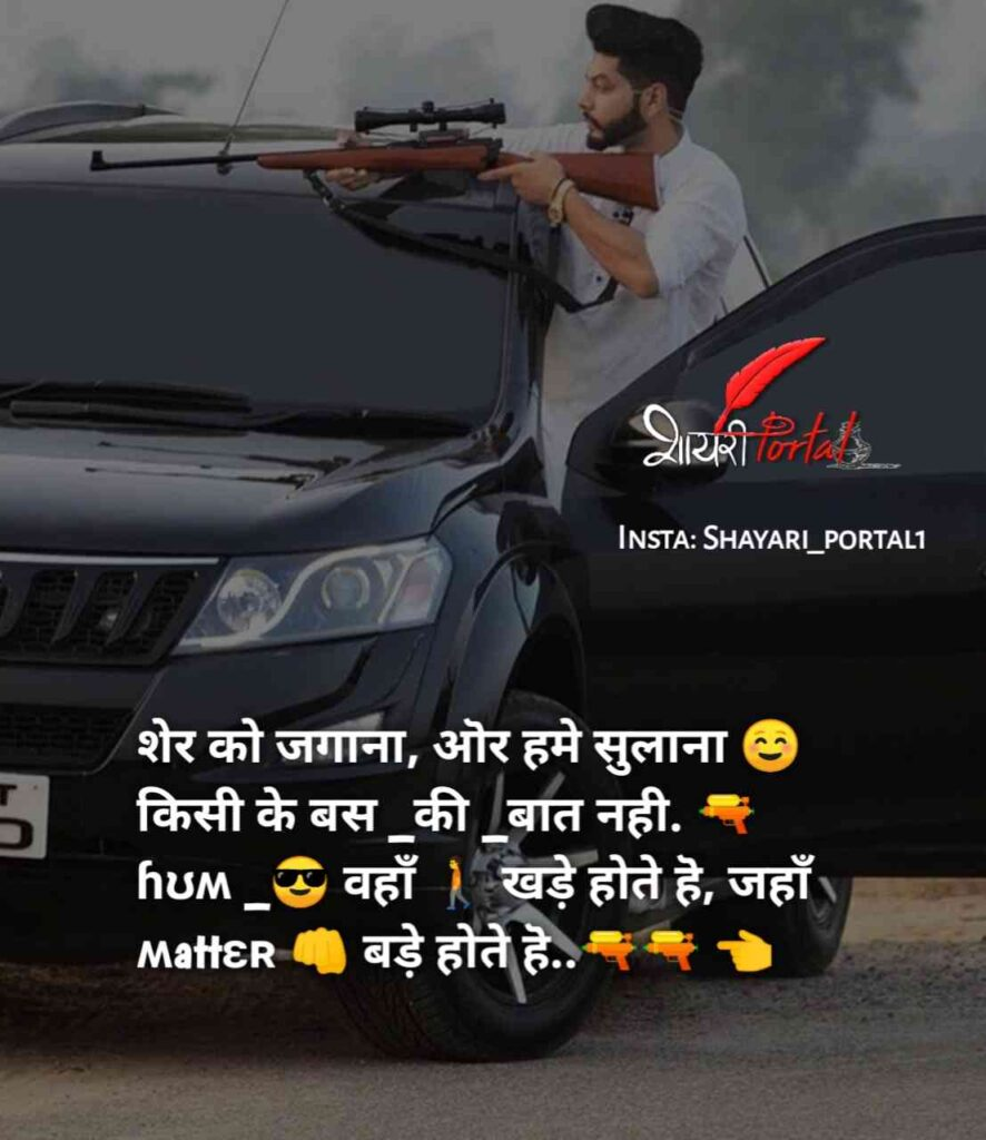 jaat quotes in hindi
