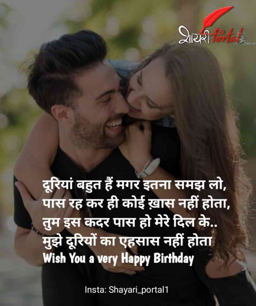 girlfriend birthday quotes
