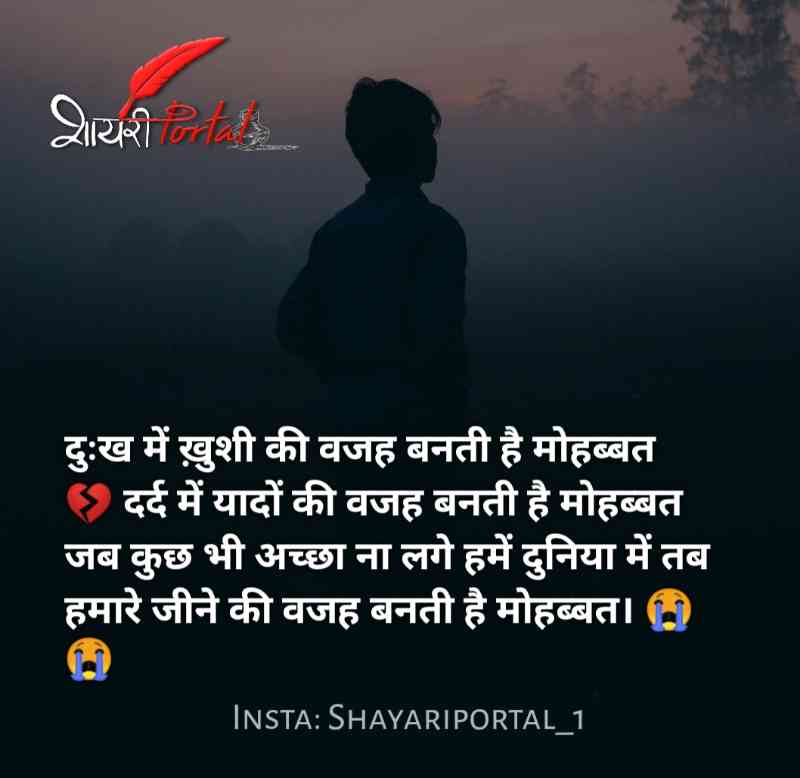 whatsapp sad shayari