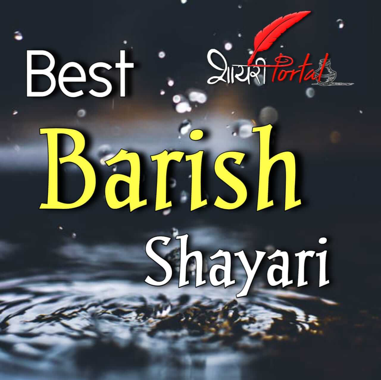 Best Barish Shayari