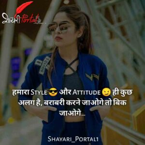 attitude quots for girls