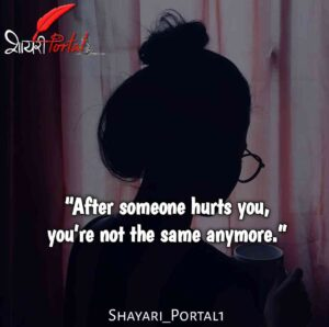 one side love quotes