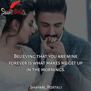 heart touching quotes for wife