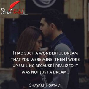 romantic quotes for girlfriend