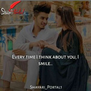 Love Quotes for girlfriend