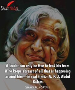 abdul kalam inspirational quotes